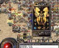 玛法迷失传奇最新版本中野史装备篇•恶魔铃铛(中篇)