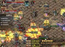超变传奇手游的游戏帝皇冥炎号令群雄镯什么地图爆出来?