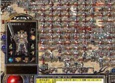 传奇官方网站中战士如何在游戏中升级