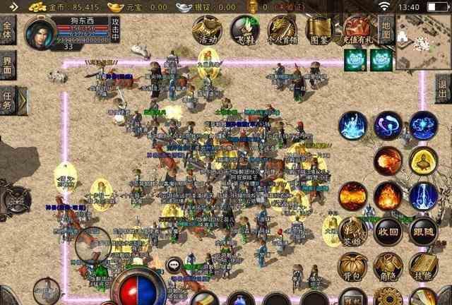 迷失传奇私服的游戏天狼神戒5.0攻击PK之王分享